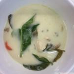 Thaise Tom Kha Kai soep